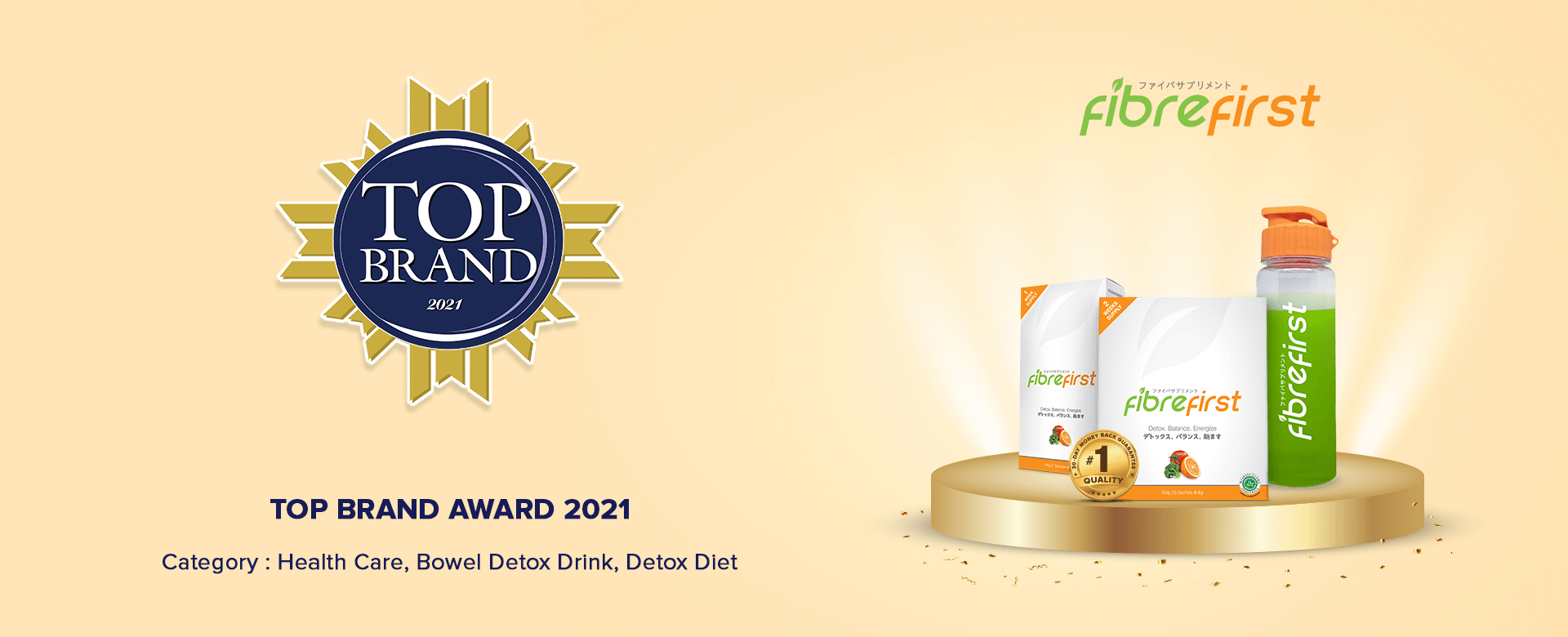 Top Brand Award 2021